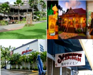 Lihue airport nearby Eateries